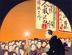 an ukiyoe print of rakugo-ka (Japanese comic storyteller)
